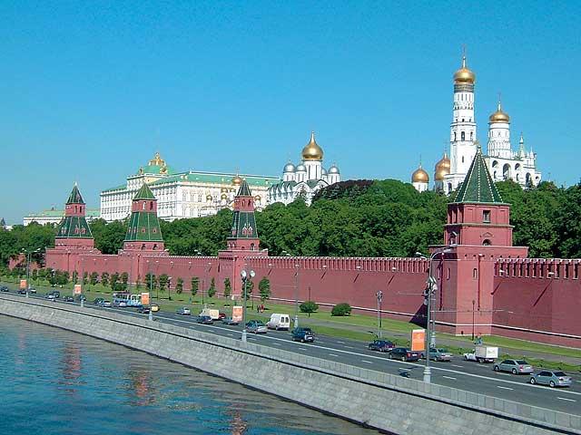 Foto - Moskva