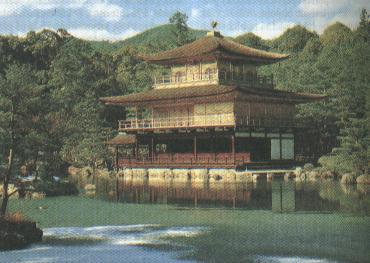 Japonsko-Kjóto