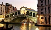 Benátky - Locanda Armizo***
