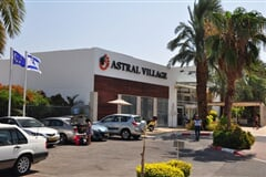 Astral Village 3*+, Eilat