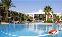 Hurghada - Hotel GRAND PLAZA****+ (odlet z Prahy - 8 denní)