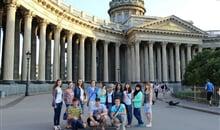 Petrohrad - PETROHRAD pro studentské skupiny