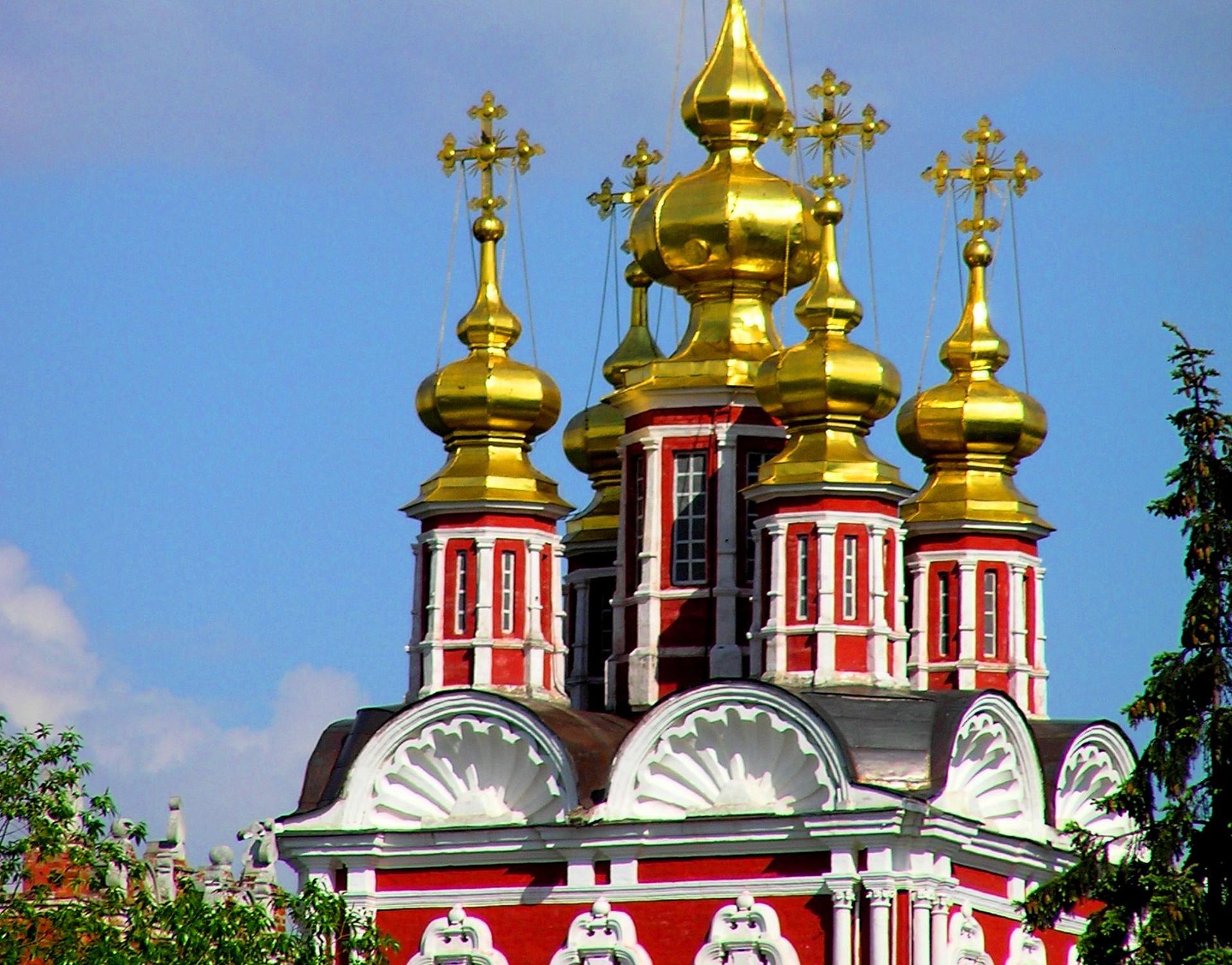 Moskva-2-M