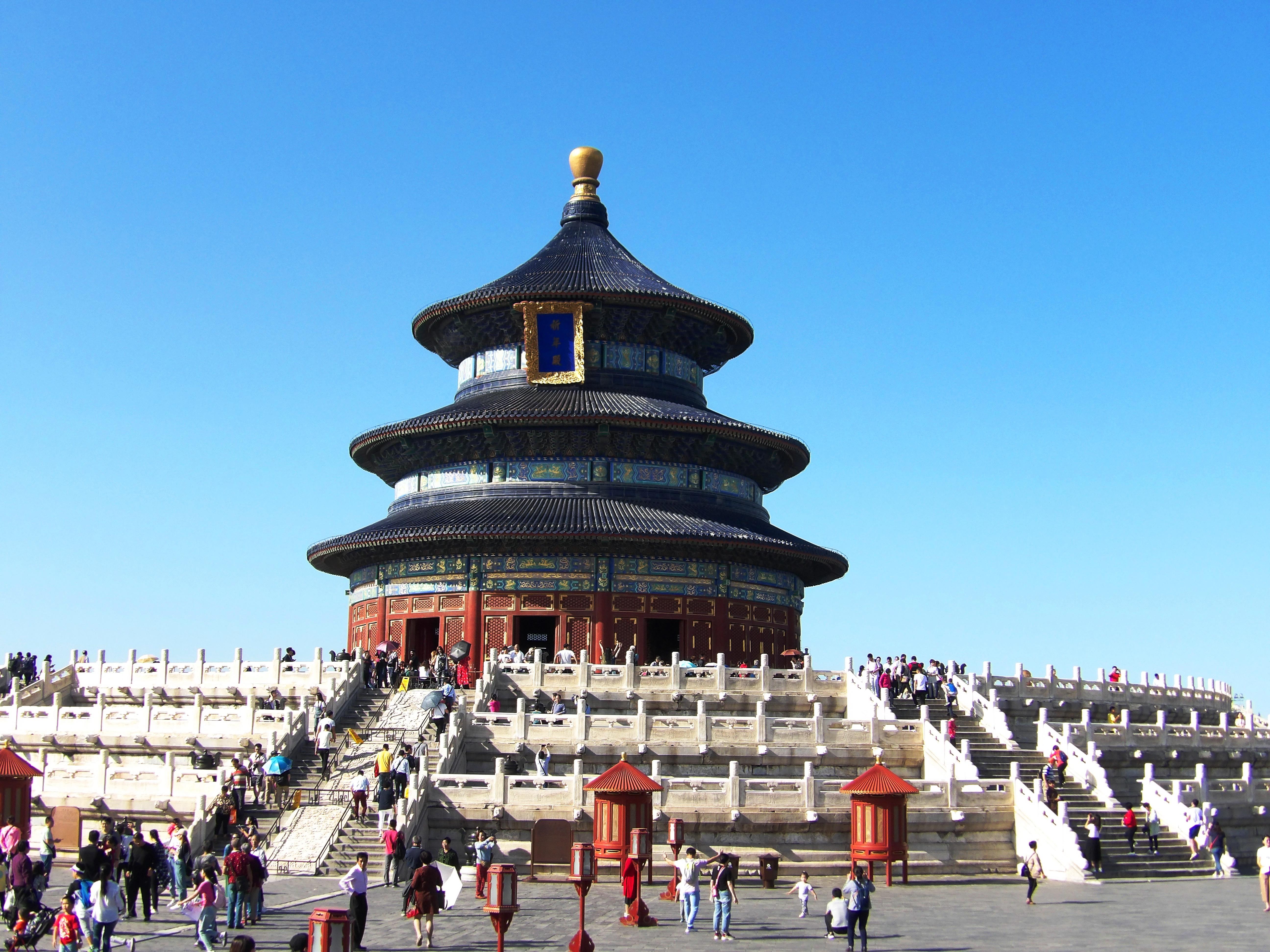 Peking Chram nebes 2