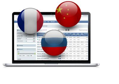 Image - Financial portal multilanguage