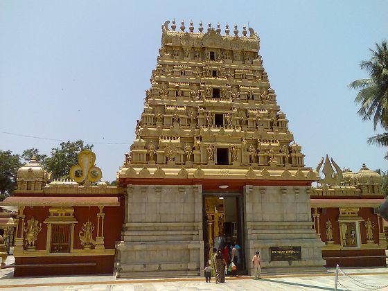 New Mangalore