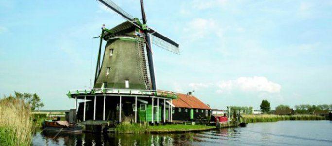 Arosa holandsko