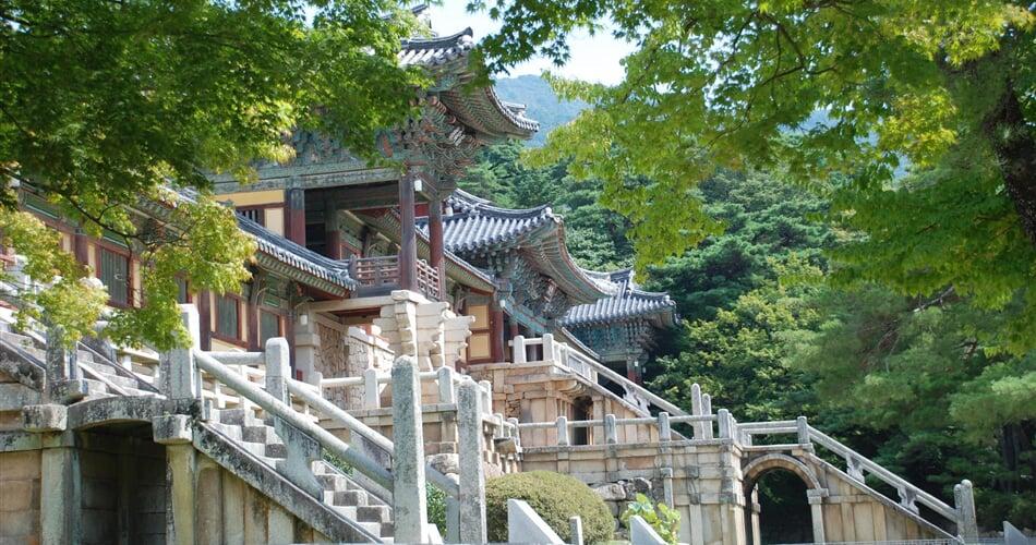 Foto - Jižní Korea